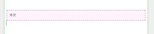アメブロ 枠線 幅を調整