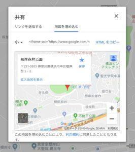 アメブロ グーグルマップ