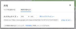 アメブロ Googlemap