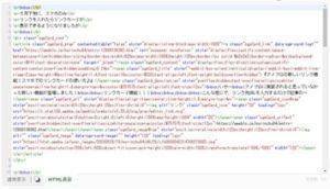 アメブロ リンクカード HTML